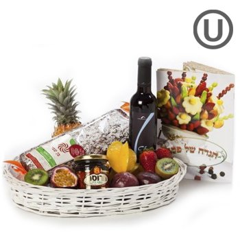 Passover Essentials Gift Basket